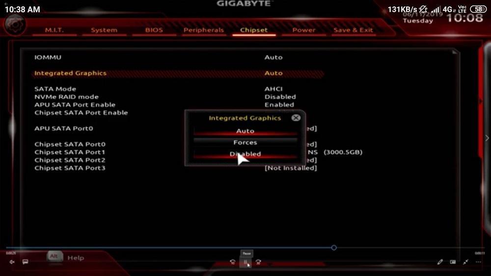 Disable Gigabyte iGPU