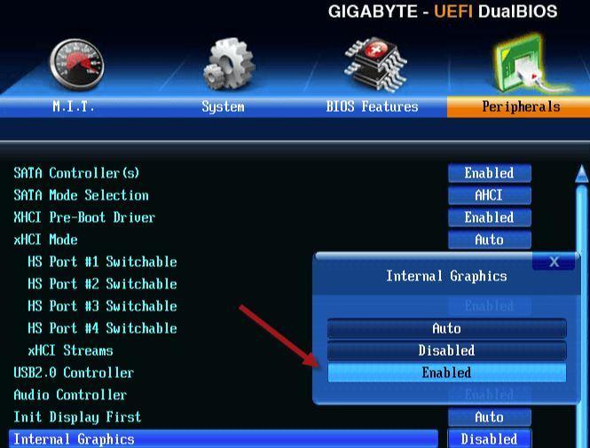 Disable Gigabyte graphics