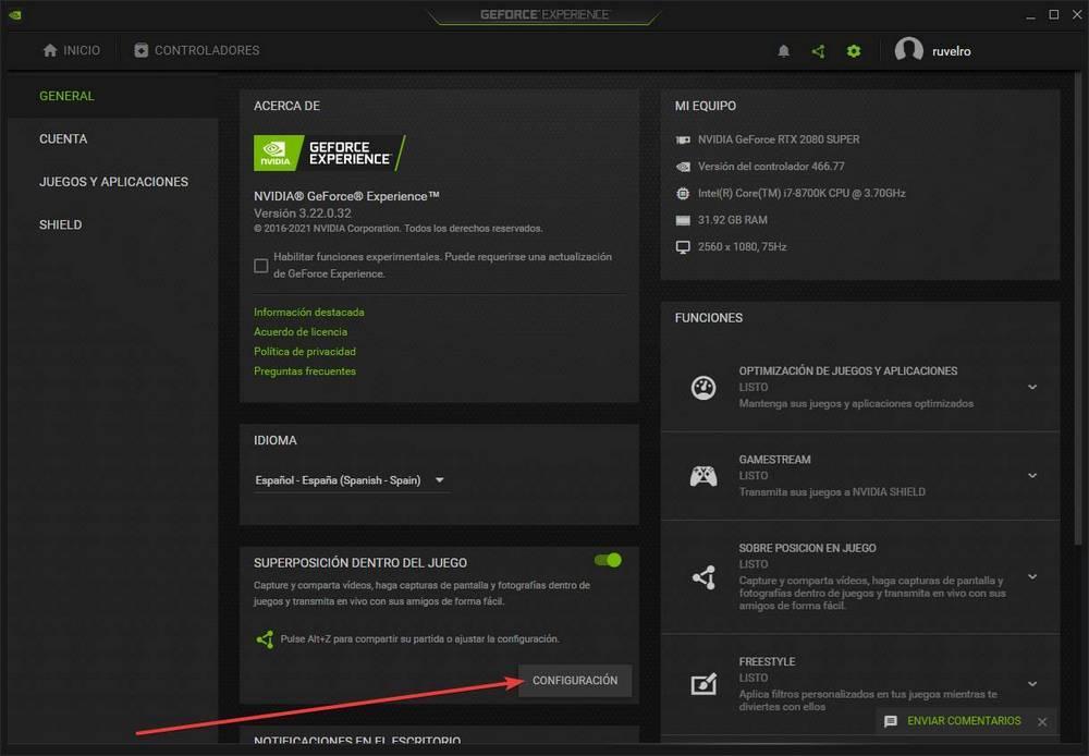 NVIDIA Overlay Settings