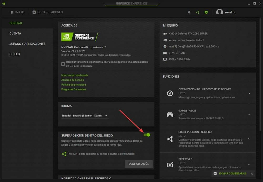 Disable NVIDIA GE Overlay