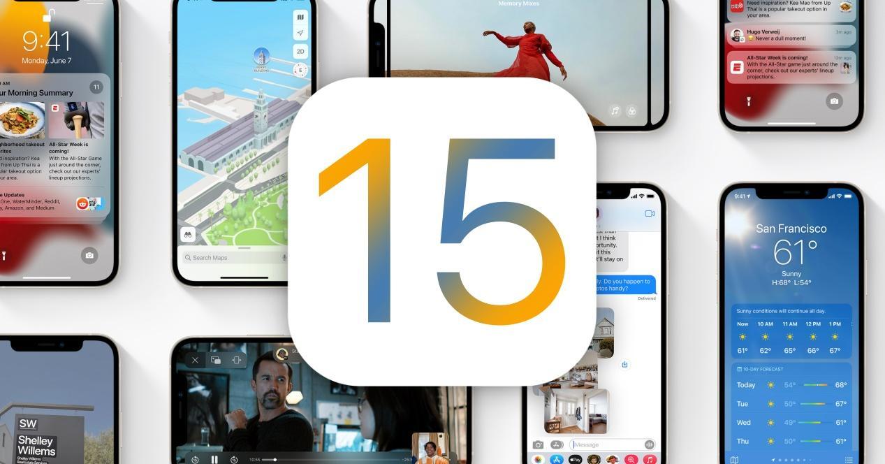 top news of ios 15