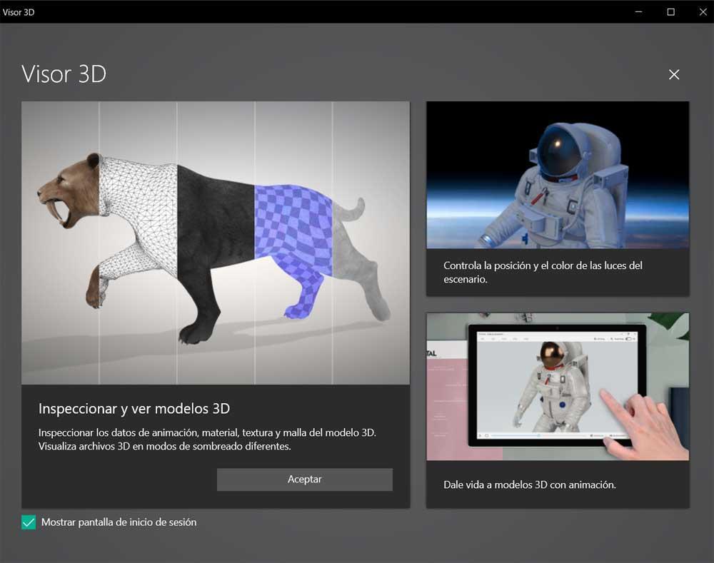 3d viewer interface