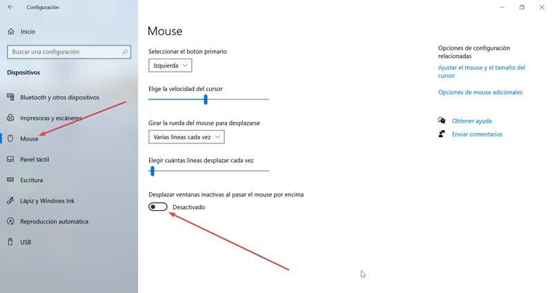 Disable Scrolling inactive windows on mouse over