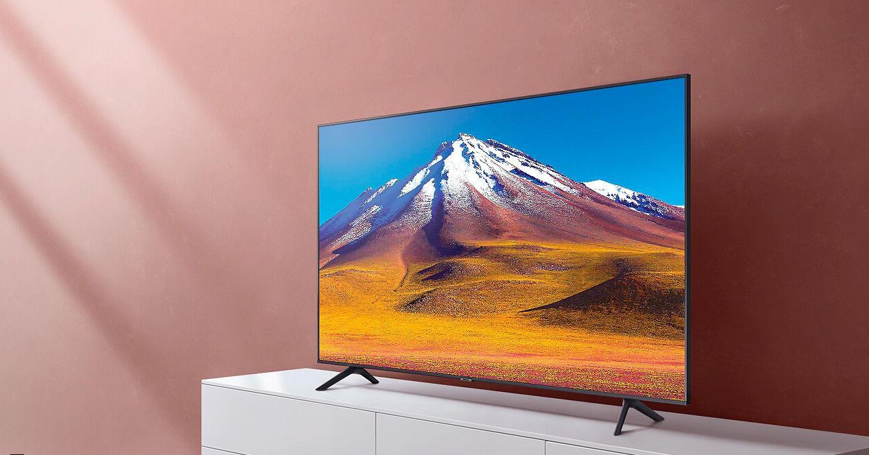 Samsung TU7095 offer