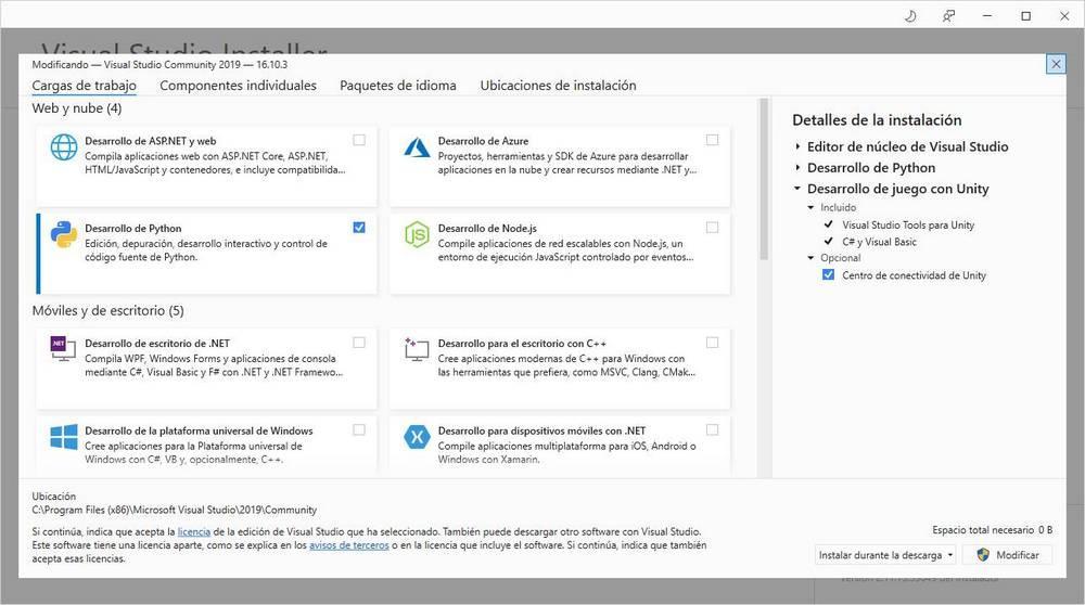 Download install Visual Studio - 11