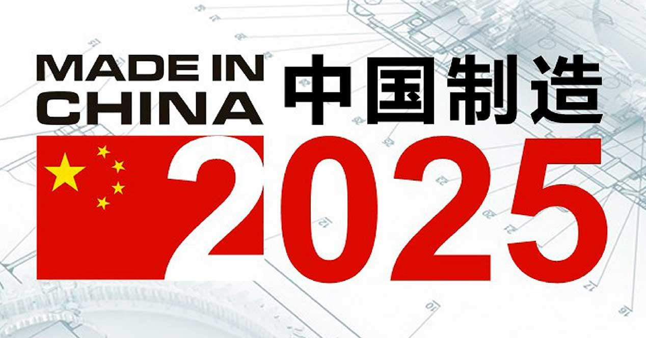 Made-in-China-2025
