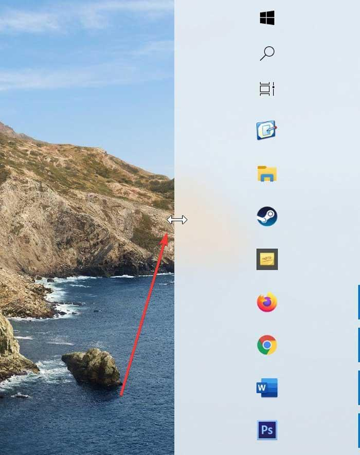 Increase the width of the taskbar vertically