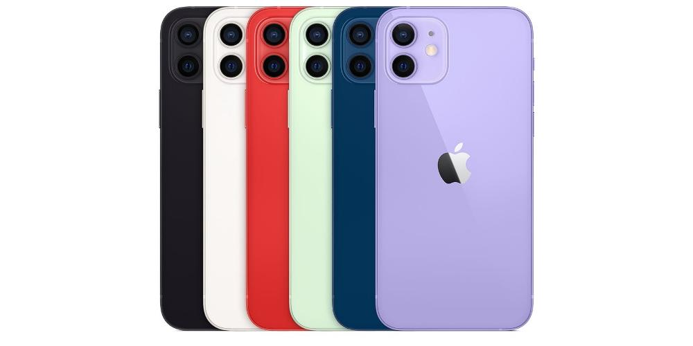 all iphone 12