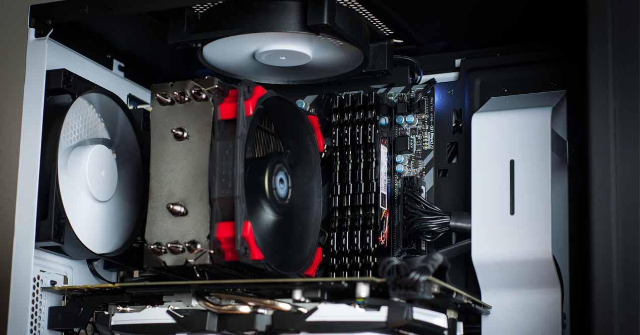 Interior PC