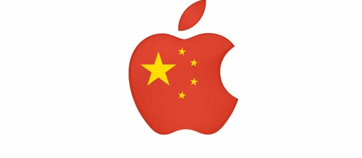 Apple withdraws new applications in the Chinese market