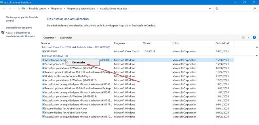 Windows Update Uninstall problematic update